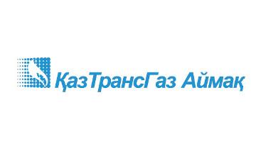 КазТрансГаз Аймак