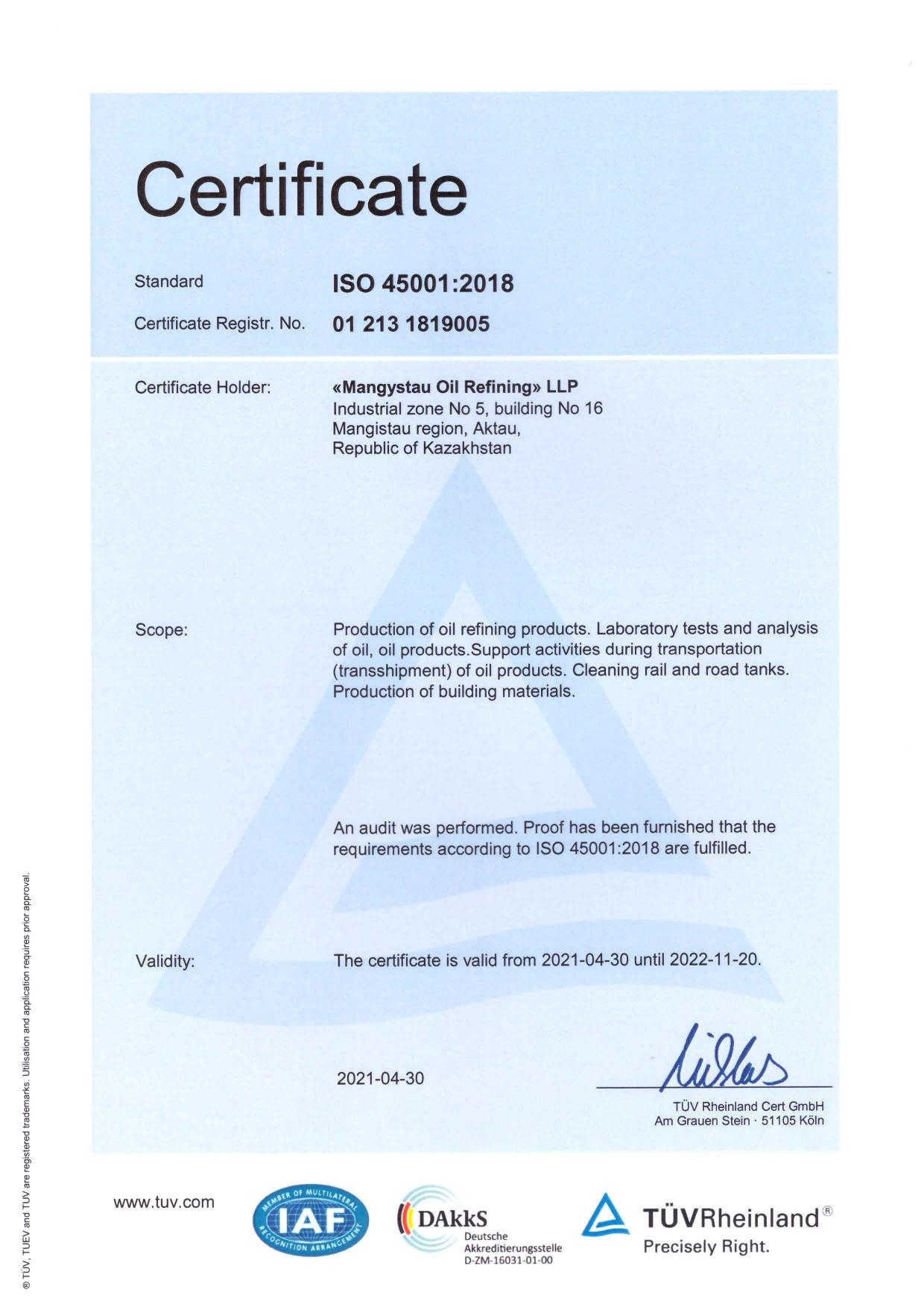 сертификаты 45001_en